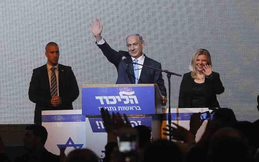 Elezioni Israele