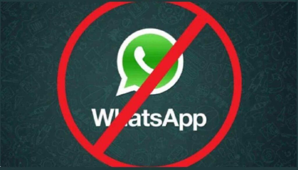 Whatsapp, blocco trucco