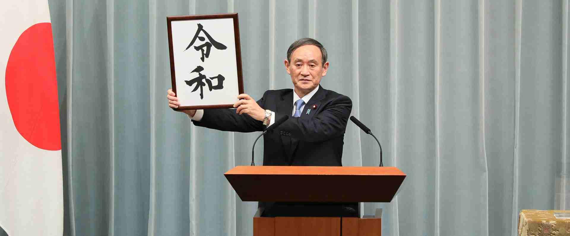 Yoshihie Suga nuovo premier Giappone