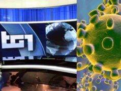 Allarme coronavirus al Tg1