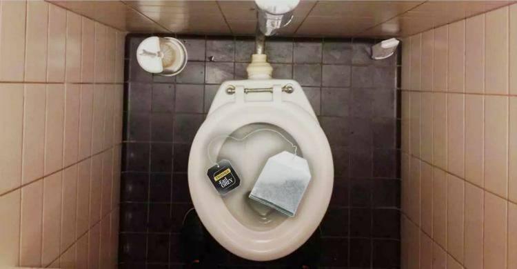 Tè nel WC, gli utilizzi