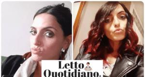 omicidio Ylenia Lombardo